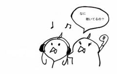 negio & negiko-ネギオ & ネギコ- 公式ブログ/なに 画像1