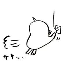 negio & negiko-ネギオ & ネギコ- 公式ブログ/ササッ- 画像1