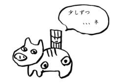 negio & negiko-ネギオ & ネギコ- 公式ブログ/少しずつ 画像1