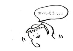 negio & negiko-ネギオ & ネギコ- 公式ブログ/お、、 画像1