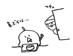 negio & negiko-ネギオ & ネギコ- 公式ブログ/カチャ 画像1