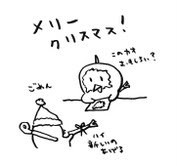 negio & negiko-ネギオ & ネギコ- 公式ブログ/メリー 画像1