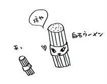 negio & negiko-ネギオ & ネギコ- 公式ブログ/温麺といえば… 画像1