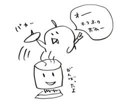 negio & negiko-ネギオ & ネギコ- 公式ブログ/パカッ 画像1