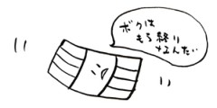 negio & negiko-ネギオ & ネギコ- 公式ブログ/ボクは 画像1