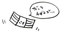 negio & negiko-ネギオ & ネギコ- 公式ブログ/だって 画像1
