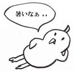 negio & negiko-ネギオ & ネギコ- 公式ブログ/あ〜 画像1