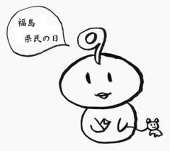 negio & negiko-ネギオ & ネギコ- 公式ブログ/今日は! 画像1