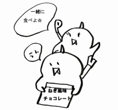 negio & negiko-ネギオ & ネギコ- 公式ブログ/一緒に☆ 画像1