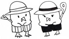 negio & negiko-ネギオ & ネギコ- 公式ブログ/準備万端?! 画像1