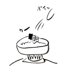 negio & negiko-ネギオ & ネギコ- 公式ブログ/ポイッ 画像1