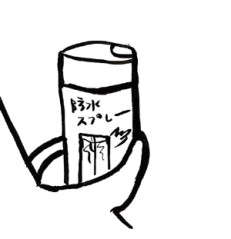 negio & negiko-ネギオ & ネギコ- 公式ブログ/防水 画像1