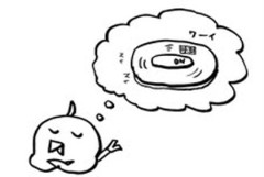 negio & negiko-ネギオ & ネギコ- 公式ブログ/ON 画像1