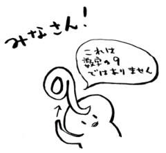 negio & negiko-ネギオ & ネギコ- 公式ブログ/みなさん! 画像1