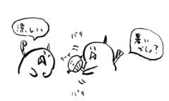 negio & negiko-ネギオ & ネギコ- 公式ブログ/パタ))パタ)) 画像1