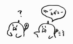 negio & negiko-ネギオ & ネギコ- 公式ブログ/ねー 画像1