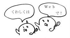 negio & negiko-ネギオ & ネギコ- 公式ブログ/なんとか 画像1