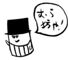 negio & negiko-ネギオ & ネギコ- 公式ブログ/おう 画像1