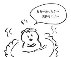 negio & negiko-ネギオ & ネギコ- 公式ブログ/入ってみると 画像1
