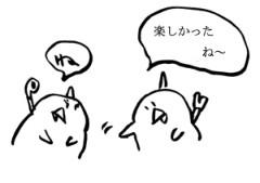 negio & negiko-ネギオ & ネギコ- 公式ブログ/昨日♪ 画像1