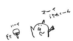 negio & negiko-ネギオ & ネギコ- 公式ブログ/オーイ 画像1