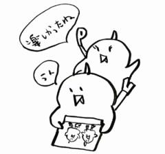 negio & negiko-ネギオ & ネギコ- 公式ブログ/思い出 画像1