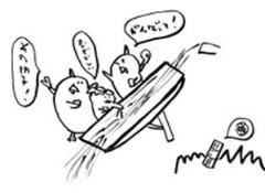 negio & negiko-ネギオ & ネギコ- 公式ブログ/がんばって! 画像1