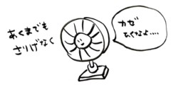 negio & negiko-ネギオ & ネギコ- 公式ブログ/カゼ 画像1