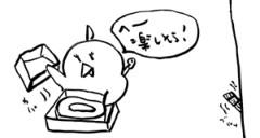 negio & negiko-ネギオ & ネギコ- 公式ブログ/へー 画像1