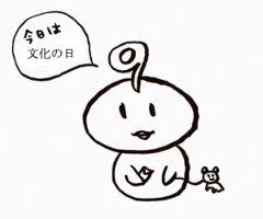 negio & negiko-ネギオ & ネギコ- 公式ブログ/文化の日☆ 画像1