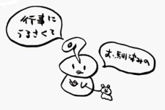 negio & negiko-ネギオ & ネギコ- 公式ブログ/昨日は♪♪ 画像1