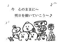 negio & negiko-ネギオ & ネギコ- 公式ブログ/みんなで♪ 画像1