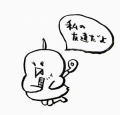 negio & negiko-ネギオ & ネギコ- 公式ブログ/私の 画像1