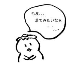 negio & negiko-ネギオ & ネギコ- 公式ブログ/今日は☆ 画像1