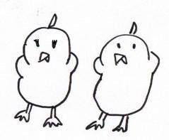 negio & negiko-ネギオ & ネギコ- 公式ブログ/ちょっとゞ 画像1