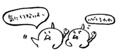 negio & negiko-ネギオ & ネギコ- 公式ブログ/気にして 画像1