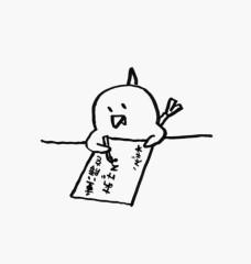 negio & negiko-ネギオ & ネギコ- 公式ブログ/重い腰を 画像1