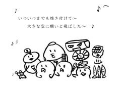 negio & negiko-ネギオ & ネギコ- 公式ブログ/みんなで声を出して〜☆ 画像1