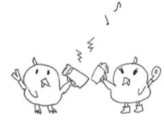 negio & negiko-ネギオ & ネギコ- 公式ブログ/乾杯 画像1