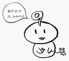 negio & negiko-ネギオ & ネギコ- 公式ブログ/毎月! 画像1