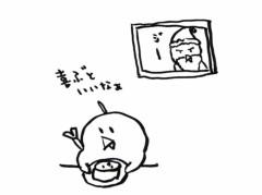 negio & negiko-ネギオ & ネギコ- 公式ブログ/クリスマスケーキ 画像1