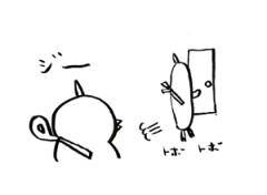 negio & negiko-ネギオ & ネギコ- 公式ブログ/トボ トボ 画像1