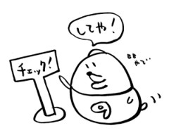 negio & negiko-ネギオ & ネギコ- 公式ブログ/チェック! 画像1