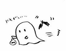 negio & negiko-ネギオ & ネギコ- 公式ブログ/明日から・・・ 画像1