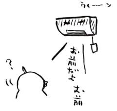 negio & negiko-ネギオ & ネギコ- 公式ブログ/ウィーーーーン 画像1