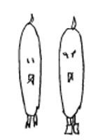 negio & negiko-ネギオ & ネギコ- 公式ブログ/水に 画像1