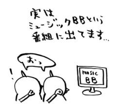 negio & negiko-ネギオ & ネギコ- 公式ブログ/実は 画像1