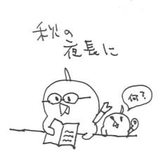 negio & negiko-ネギオ & ネギコ- 公式ブログ/秋の・・・ 画像1