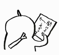negio & negiko-ネギオ & ネギコ- 公式ブログ/ジー ジー 画像1