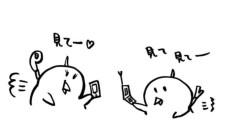negio & negiko-ネギオ & ネギコ- 公式ブログ/見てー(^ ▽ ^)/ 画像1